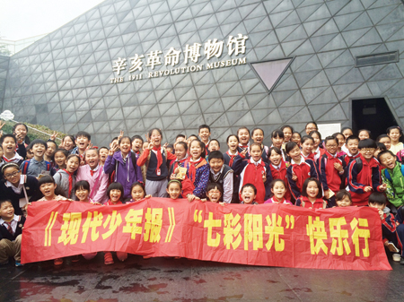本报小记者走进辛亥革命博物馆
