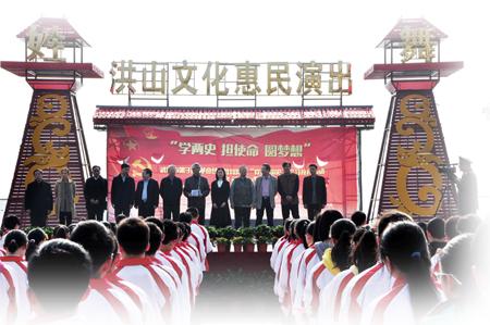 学两史 担使命 圆梦想  武汉市第31届革命传统教育