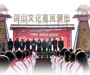 学两史 担使命 圆梦想  武汉市第31届革命传统教育周启动