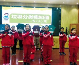 七里小学掀起环保新风尚